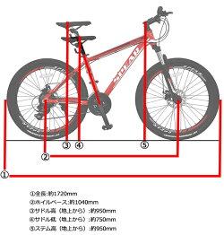 マウンテンバイク26インチ自転車シマノ製21段変速SPEAR(スペア)ディレーラーTourney(ターニー)1年保証適用身長160cm以上男性女性1年保証