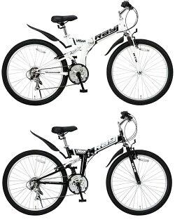 送料無料マウンテンバイク26インチ折りたたみ自転車18段変速MTB2618RR1年保証付