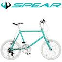 ミニベロ 小径車 自転車 20インチ シマノ製7段変速 軽量 SPEAR ( スペア ) SPMI-207 ディレーラー シマノ製Tourney ( ターニー ) SPMI-207 男女兼用 適正身長 155cm以上 1年保証