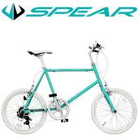 ミニベロ小径車自転車20インチシマノ製7段変速軽量SPEAR(スペア)SPMI-207ディレーラーシマノ製Tourney(ターニー)SPMI-207男女兼用適正身長155cm以上1年保証