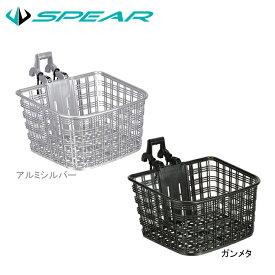 OGK技研(オージーケー) 自転車 カゴ 前カゴ ATB&クロスバイク用バスケット FB-022X