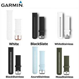 GARMIN【ガーミン】 QuickReleaseバンド 20mm  クイックリリースバンド