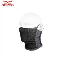ナルーマスクNAROO MASK F5 グレー 花粉対策と防寒対策