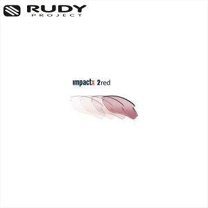 RUDY PROJECT/ルディプロジェクト RYDON ライドン インパクトX(R) 2 調光レッド レンズ