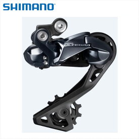 SHIMANO(シマノ)RD-R805011S GS 対応CS ロー側最大28-34T ※34T対応ギア CS-HG800 11-34T