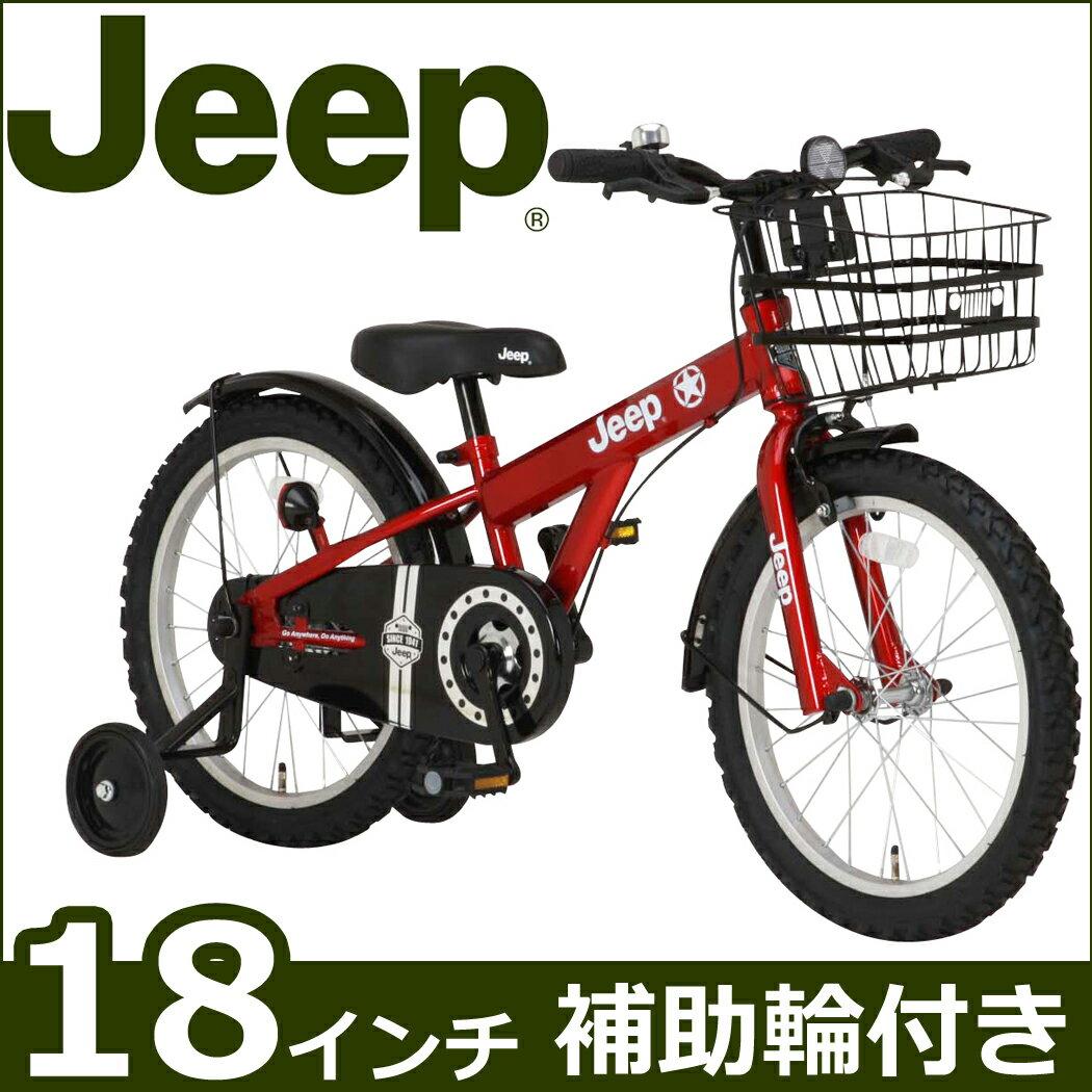 配送先一都三県一部地域限定送料無料 シティサイクル 補助輪 自転車 子供 JE-18G 補助輪付きジープ 自転車 18インチ 赤 Jeep 自転車レッド ジープ 子供用 自転車 ジュニア 自転車 キッズ おしゃれ