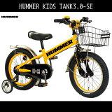 【送料無料子供用マウンテンバイクハマーHUMMER自転車】幼児補助輪付き自転車子ども用自転車イエロー/黄色【16インチ自転車ギアなし補助輪泥除けかご付】ハマーKID'STANK3.0-SE