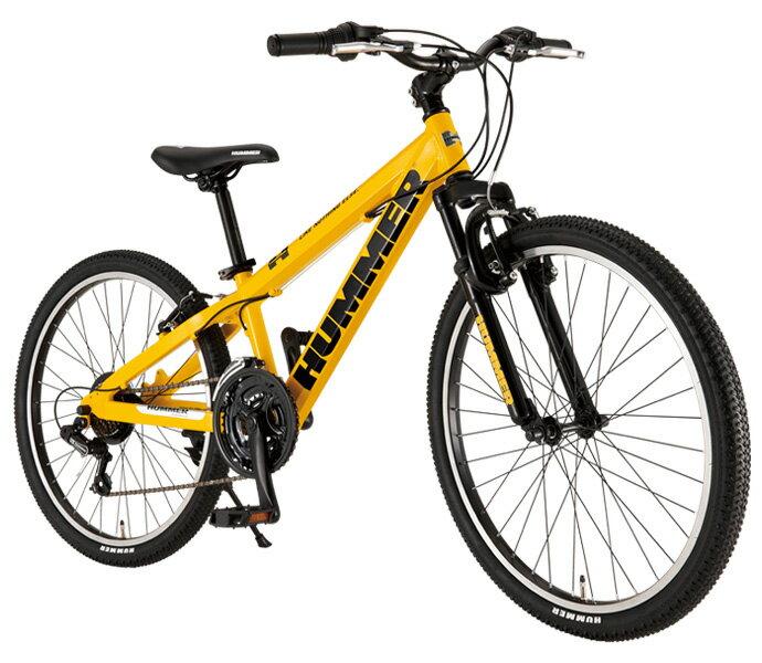 【送料無料 子供用 マウンテンバイク 自転車>ハマー(HUMMER)イエロー 黄色】【24インチ 外装18段変速ギア】 子ども用 ハマー 自転車 HUMMER Jr.ATB 2418-SV アルミニウム ジュニア 自転車 キッズ おしゃれ