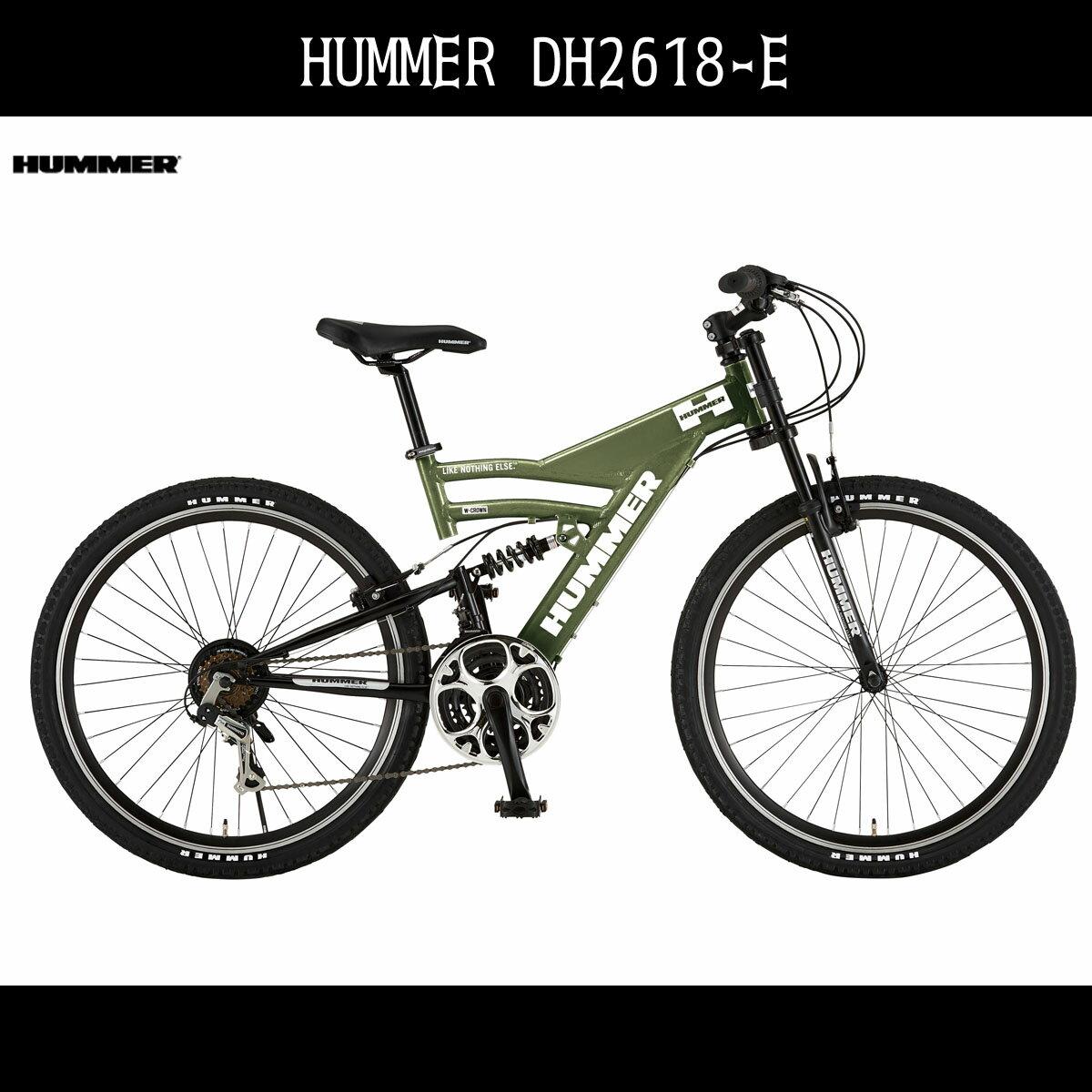 配送先一都三県一部地域限定送料無料 マウンテンバイク ハマー HUMMER 自転車 グリーン 緑 26インチ 自転車 外装18段変速ギア アルミニウム MTB マウンテンバイク ハマー 自転車 DH2618-E アルミニウム おしゃれ