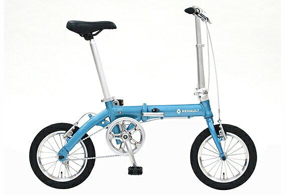 【1/25 10時〜エントリでポイント最大17倍】配送先関東限定 2018年モデル【送料無料 自転車 ルノー(RENAULT)自転車】 折りたたみ自転車 ラグーンブルー【14インチ 軽量 ギアなし 折りたたみ自転車】ルノー LIGHT8(AL-FDB140)(ライトエイト)アルミニウム