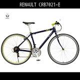 【送料無料クロスバイク自転車ルノー(RENAULT)自転車】ネイビー【700cクロスバイク軽量外装21段変速ギア付きアルミグリップバーエンド】ルノーAL-CRB7021-Eアルミニウム