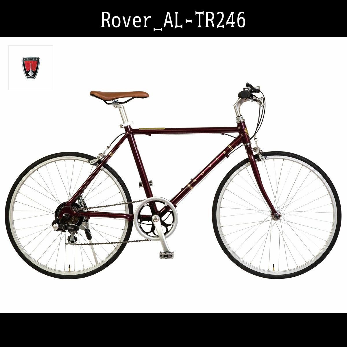 【送料無料 ロードバイク Rover ローバー 自転車 グリーン/緑】【24インチ 自転車 外装6段変速ギア 軽量アルミ】ロードバイク ローバー AL-TR246 おしゃれ