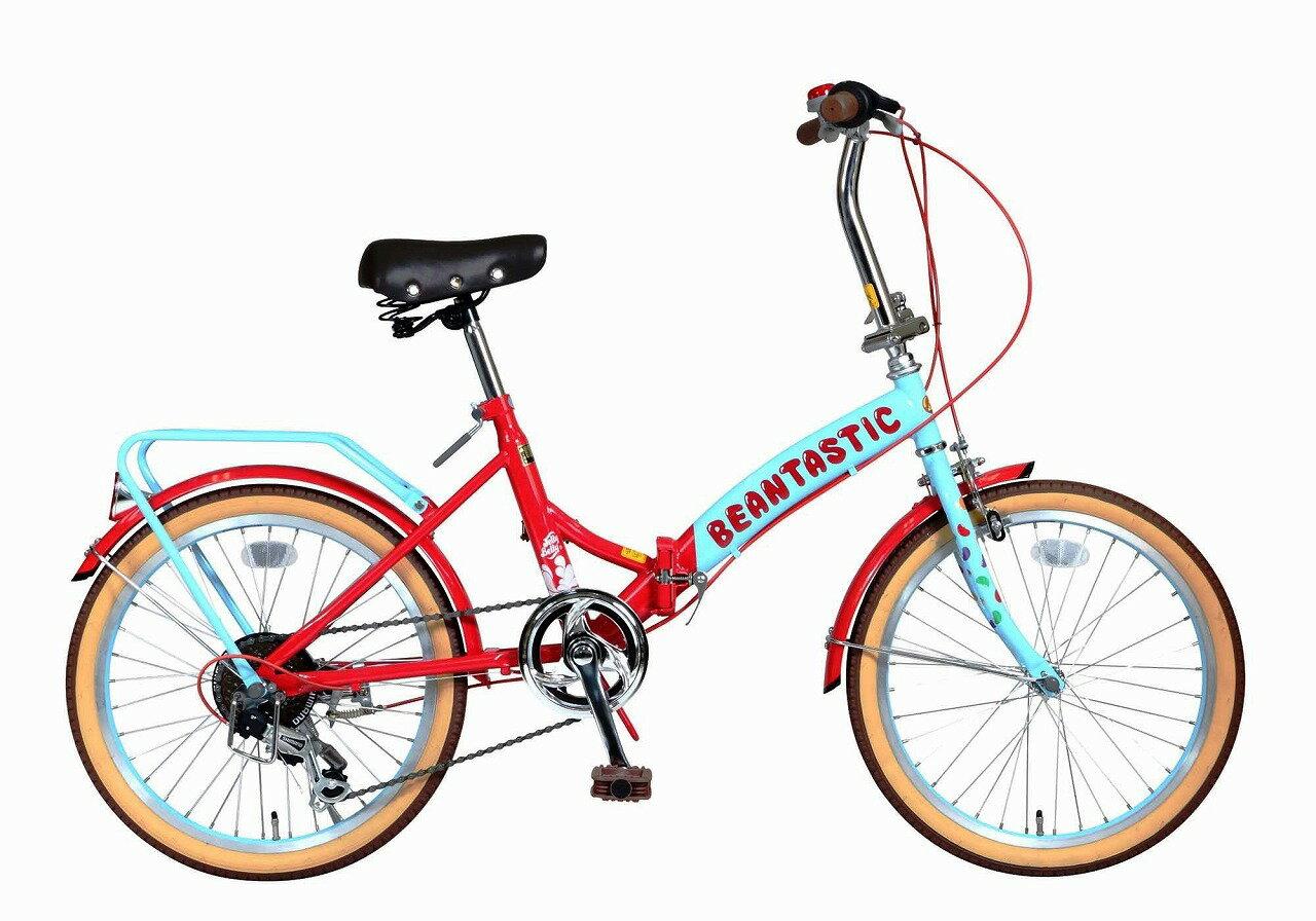 配送先関東限定 ジェリーベリー フォールディングバイク 折りたたみ自転車 20インチ 外装6段ギア 折り畳み自転車 送料無料 自転車 ギア付き ブルー レッド 黄色 赤 TJB-206FD-Y/R