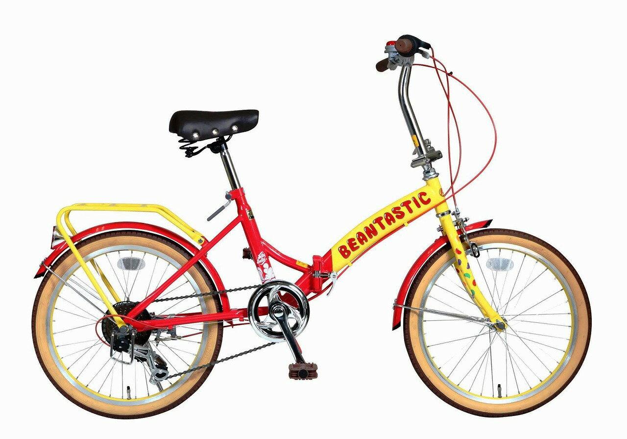 配送先関東限定 ジェリーベリー フォールディングバイク 折りたたみ自転車 20インチ 外装6段ギア 折り畳み自転車 送料無料 自転車 ギア付き イエロー レッド 黄色 赤 TJB-206FD-Y/R