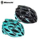 [オープン記念!]【即納】BIANCHI SHOT ビアンキ 限定 ヘルメット/サイクリングウェア サイクル 自転車