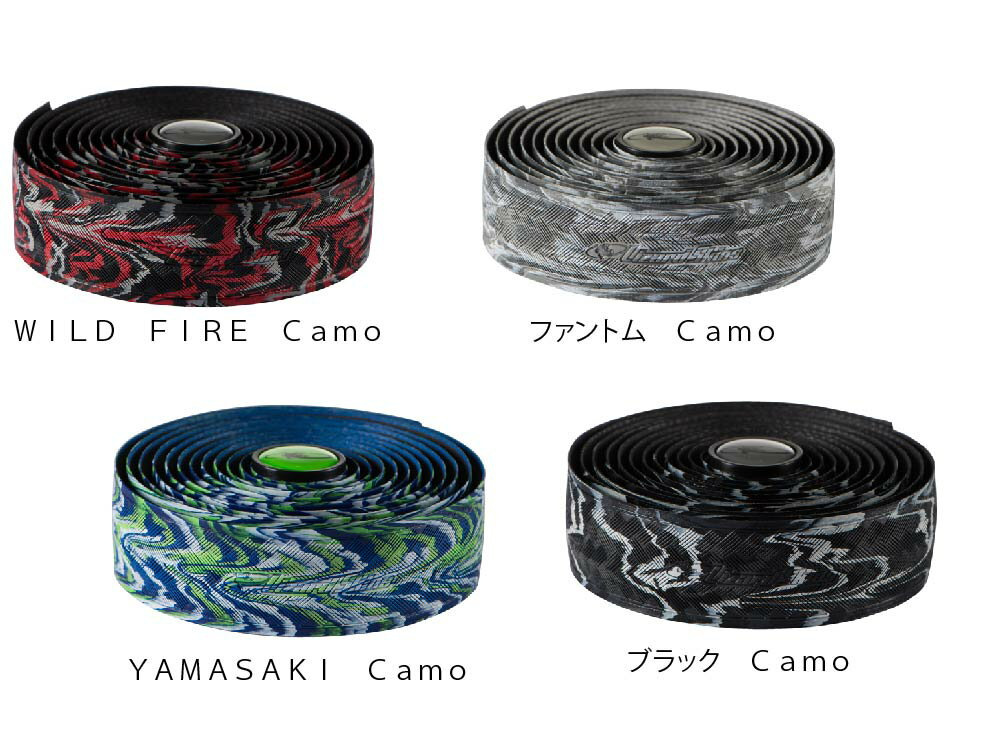 LIZARD SKINS DSP 3.2 バーテープ Camo 迷彩 自転車 ロード 02P05Nov16