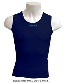 FREEZETECH フリーズテック 冷却インナーシャツ ノースリーブ メンズ ネイビー ロードバイク 自転車 ゴルフ マラソン