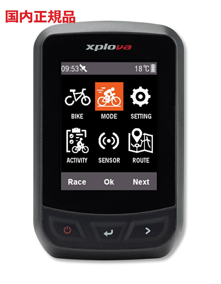 Xplova X3 エクスプローバGPSサイクルコンピューター カラーディスプレイ 日本国内正規品 サイコン ロードバイク 自転車