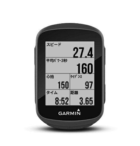 GARMIN(ガーミン)Edge® 130 本体のみ(エッジ130)サイクルコンピューター ナビ機能 サイコン 自転車 ロードバイク 送料無料