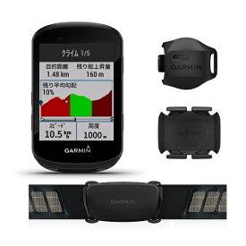 GARMIN ガーミン Edge 530set 国内正規品 エッジ530セット GPS サイクルコンピューター サイコン 自転車 ロードバイク 送料無料