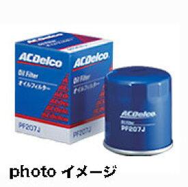 ACDelco (エーシーデルコ) オイルフィルター オイルエレメント PF-308J 10個1セット