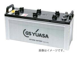 GSユアサ トラクター トラック用バッテリー プローダネオ PRN 195G51