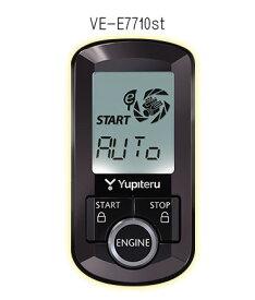 VE-E7710st ユピテル エンジンスターター本体 アンサーバックモデル
