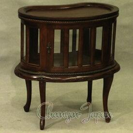 アンティーク調マホガニー家具:ビーンズキャビネット:ブラウン(お引取価格)スモールキャビネット