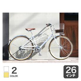 9/25【ポイント最大18倍】自転車26インチ シティサイクル おしゃれ ギア付 (スポーティーな乗り心地) -Mixte City-