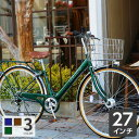 11/15限定!ポイント最大27倍【関東・関西送料無料】自転車 27インチ Celesteno(セレスティーノ) シティサイクル