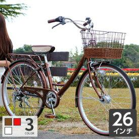【12/5 16:00から限定★エントリーでP最大39倍】《関東・関西送料無料》自転車 26インチ シティサイクル グランディーノ