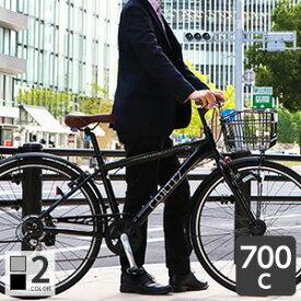 CORTEZ(コルテス) 700C シティサイクル シティクロス