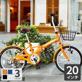 【3/15までCM放送記念でワイヤー錠プレゼント!】【3/5★24時間限定!エントリーでP最大27倍】自転車 20インチ 折りたたみ自転車 カゴ付 -cyma compact-