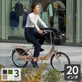 【12/5★24時間限定!エントリーでP最大27倍】子供乗せ自転車 3人乗り 自転車 20インチ 内装3段変速 LEDオートライト -Birthday(バースデイ)-