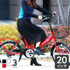 【4/1(水)限定★エントリーで最大P27倍GET!】《関東・関西送料無料》自転車20インチ ミニベロカゴ付 (cymaオリジナルモデル!お洒落で高機能なミニベロ自転車) -ComO'rade-