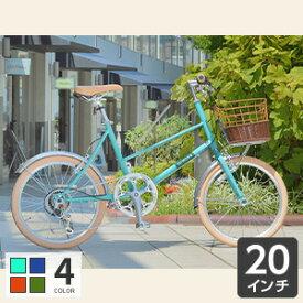 【25日限定★エントリーでP最大36倍】《関東・関西送料無料》 自転車 20インチ ミニベロ カゴ付 <cymaオリジナルモデル!お洒落でかわいいミニベロ自転車> -mimosa(ミモザ)-