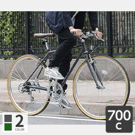 【レビュー投稿でプレゼントゲット!★2/25(火)限定★エントリーで最大P27倍GET!】《関東・関西送料無料》 クロスバイク 自転車 700c クロモリ cymaオリジナルモデル -cavite(キャビテ)-