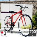【12/15限定★エントリーでP最大33倍】《関東・関西送料無料》自転車 700c クロスバイク 初心者にもおすすめ! -RIGHTPATH(ライトパース)-