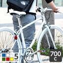 【10・15日限定★エントリーでP最大36倍】《関東・関西送料無料》 クロスバイク 自転車 外装6段変速 白 ホワイト サカ…