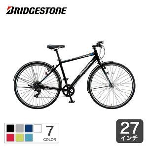 クロスバイク 自転車 27インチ TB1 ティービーワン ブリヂストン フレーム480mm 外装7段変速 アルミフレーム 通勤 通学 パンクしにくい 2021年モデル TB481