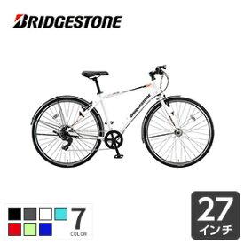 クロスバイク 自転車 27インチ TB1 ティービーワン ブリヂストン フレーム480mm 外装7段変速 アルミフレーム 通勤 通学 パンクしにくい 2020年モデル