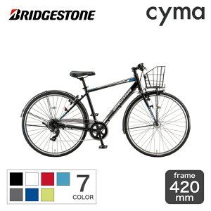 クロスバイク 自転車 27インチ TB1 カゴ付きティービーワン ブリヂストン フレーム480mm 外装7段変速 アルミフレーム 通勤 通学 パンクしにくい 2021年モデル TB481