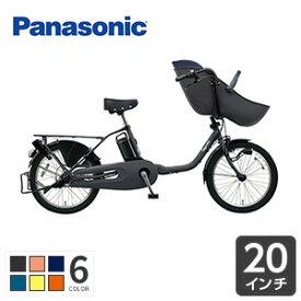 ギュット・クルーム・EX 20インチ 子供乗せ自転車