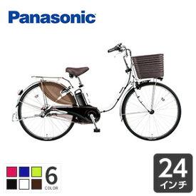 11/15限定!ポイント最大27倍【関東・関西送料無料】Panasonic ビビ・DX 24インチ 2020年モデル 電動自転車 シティサイクル