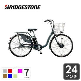 【関東・関西送料無料】電動アシスト自転車 24インチ フロンティアデラックス ブリヂストン 2019年モデル