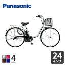 11/15限定!ポイント最大27倍【関東・関西送料無料】Panasonic ビビ・SX 24インチ 2020年モデル 電動自転車 シティサ…
