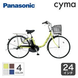 電動自転車 パナソニック ビビ・SX 24インチ おすすめ おしゃれ 人気 通勤通学 お買い物 BE-ELSX432