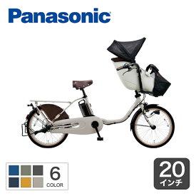 5/15までポイント3倍 電動自転車 子供乗せパナソニック ギュット・クルーム・DX 2021年モデル おしゃれ おすすめ 人気 BE-ELFD032A