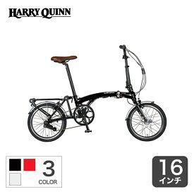 9/20-23【P最大27倍】Harry Quinn PORTABLE E-BIKE 電動アシスト自転車 e-bike ポイント2倍