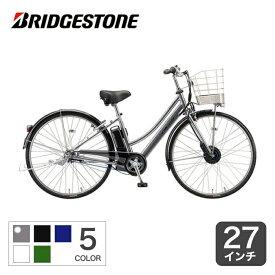 電動自転車 ブリヂストン アルベルトe L型 おしゃれ おすすめ 人気 通勤通学 お買い物 パンクしにくい AL7B41